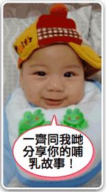 母乳育嬰專訊徵稿
