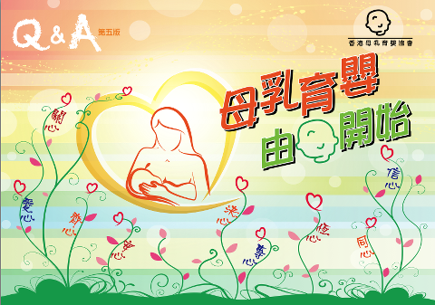 免費索取育嬰手冊